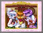 PleasureBonBon.com - Adult Furry Lovestory